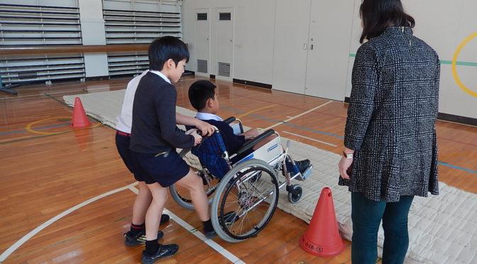 【VC講座】学校の体験学習 サポーター養成講座 車いすの指導で活躍しませんか(終了しました)